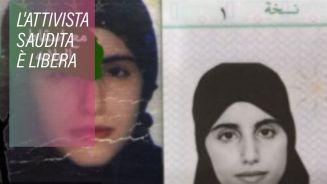 Dopo 100 giorni, libertà per Mariam Al-Otaibi